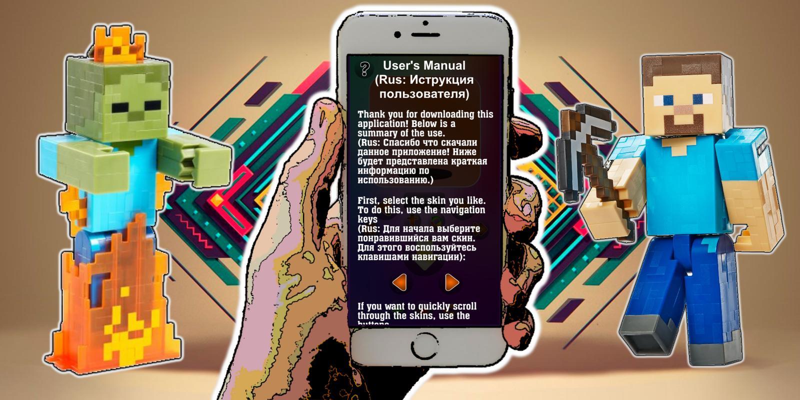 Jeff The Killer Skin For MCPE For Android APK Download - Skin para minecraft pe de sasuke