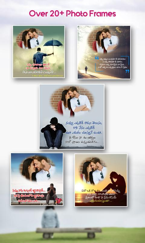 Telugu Miss You - Love Failure Photo Frames for Android - APK Download