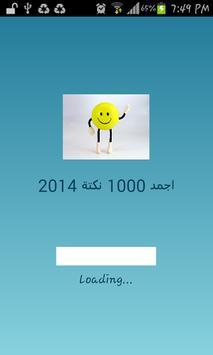 اجمد 1000 نكتة فى 2014 poster