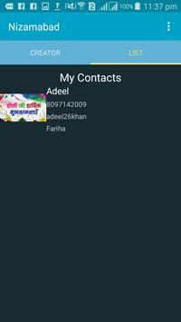 Nizamabad apk screenshot