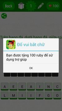 Do vui dan gian - Bat chu poster
