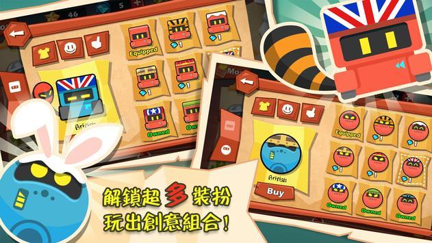 Mr.Q-磁力大冒險(港澳版) screenshot 3