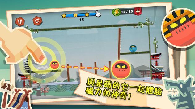 Mr.Q-磁力大冒險(台灣版) poster