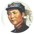 毛泽东全集(繁简版)