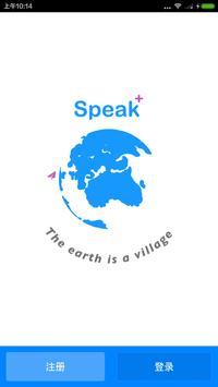Speak+ poster