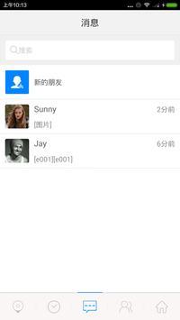 Speak+ apk screenshot