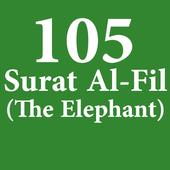 Surah Al-Fil (The Elephant) icon