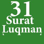 Surah Luqman 31 - Quran icon