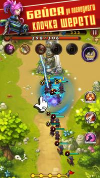Defense Heroes apk screenshot