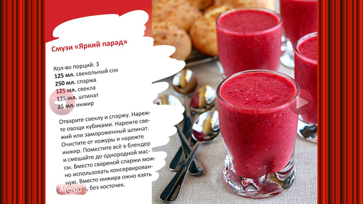 Овощные блюда, рецепты с фото на m: 7749 рецептов овощных 40