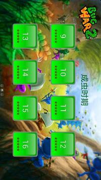Bugs Hegemony apk screenshot