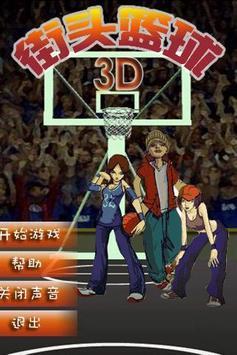 3D Basketball poster