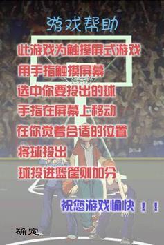 3D Basketball apk screenshot
