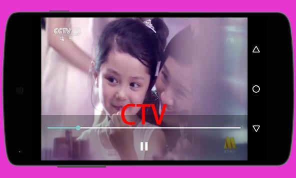 China mainland television station apk screenshot