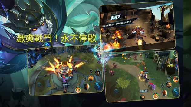 眾神之怒 screenshot 2