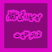 Eid meelad e nabi best naats icon