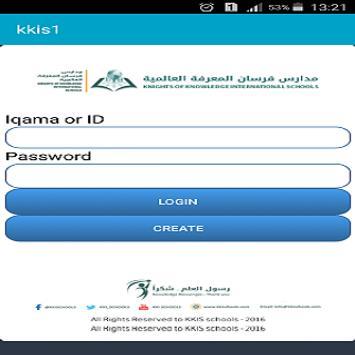 kkis School apk screenshot
