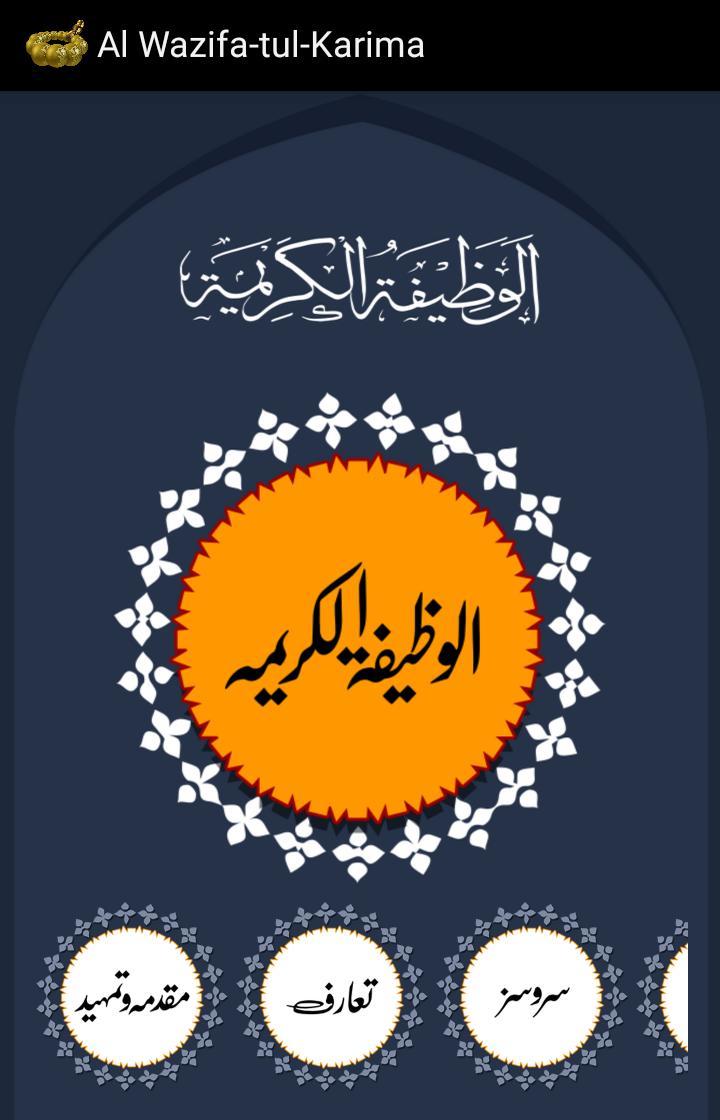 Al Wazif - BerkshireRegion