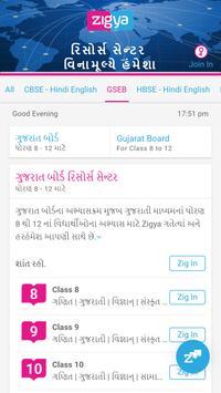 Zigya Gujarat poster