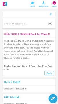 Zigya Gujarat screenshot 2