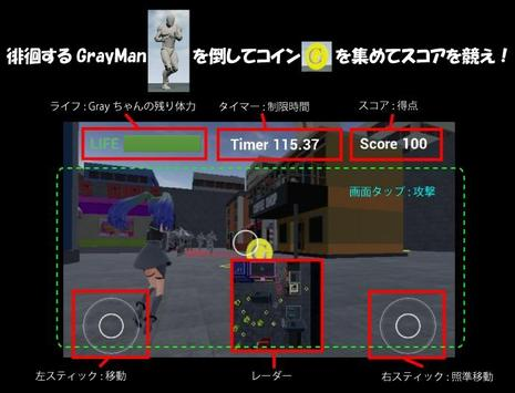 GrayChanVSGrayMan screenshot 1