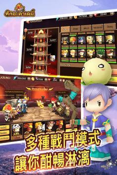 小小英雄物語 (Unreleased) screenshot 3