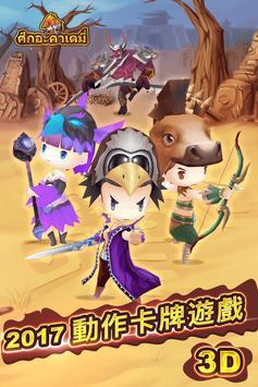 小小英雄物語 (Unreleased) poster