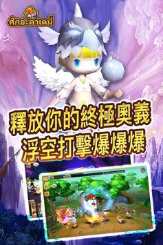 小小英雄物語 (Unreleased) screenshot 2