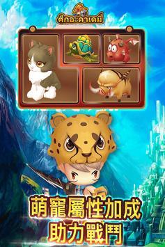 小小英雄物語 (Unreleased) screenshot 4