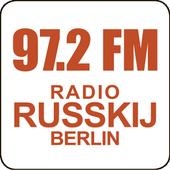 Радио Русский Берлин icon