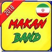 Makan Band icon