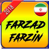 Farzad Farzin icon