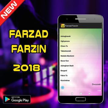 Farzad Farzin screenshot 1