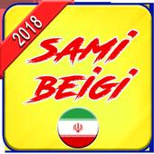 Sami Beigi songs 2018 icon