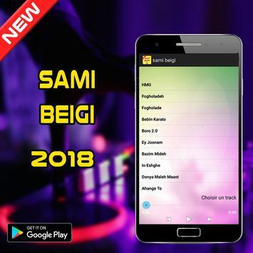 Sami Beigi songs 2018 apk screenshot