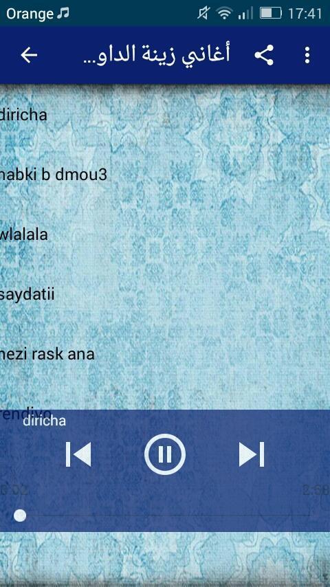 MUSIC DRARI MP3 BNAT LYOUM TÉLÉCHARGER
