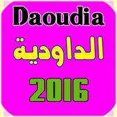 Daoudia 2016 icon