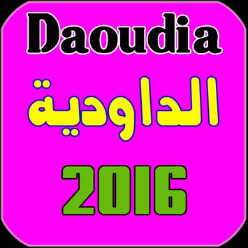 Daoudia 2016 poster