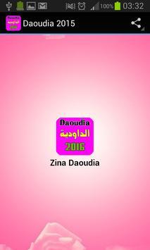 Daoudia 2016 screenshot 1