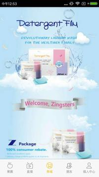 Zing+ poster