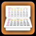 Calendar 2017 Hindi