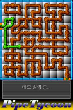 Pipe Tycoon Free apk screenshot