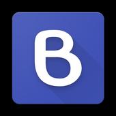 Bansis (Bantu Siswa) icon