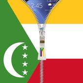 Comoros flag zip Lock Screen icon