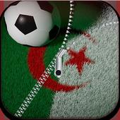 algeria football Zipper Lock™ icon