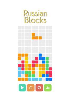 Russian Blocks Brain Puzzle apk screenshot