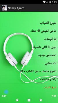 أغاني نانسي عجرم screenshot 4