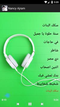 أغاني نانسي عجرم screenshot 3