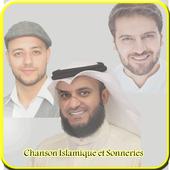 sonnerie islamique icon
