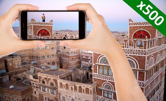 زيادة الزووم لكاميرا الجوال screenshot 2